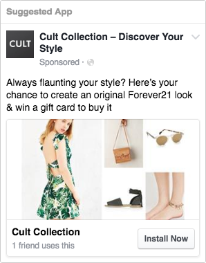 cult_ads_flauntingStyle