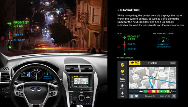 scout_car_02-navigation